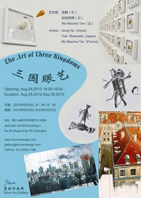 THE ART OF THREE KINGDOMS (group) @ARTLINKART, exhibition poster