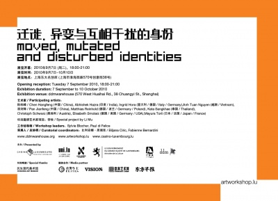 MOVED, MUTATED AND DISTURBED IDENTITIES (group) @ARTLINKART, exhibition poster