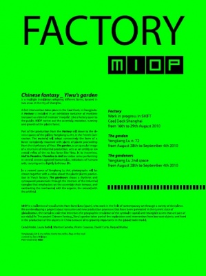 FACTORY MIOP (group) @ARTLINKART, exhibition poster