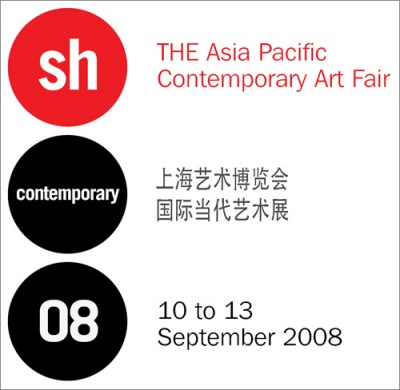 GALLERY SKE@SHCONTEMPORARY 08 (art fair) @ARTLINKART, exhibition poster