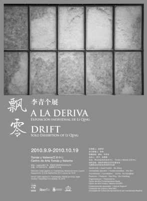 DRIFT - SOLO EXHIBITION OF LI QING(MADRID) (group) @ARTLINKART, exhibition poster