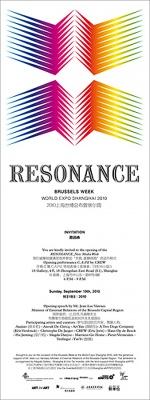 RESONANCE (group) @ARTLINKART, exhibition poster