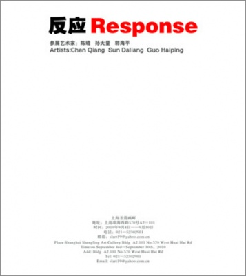 RESPONSE - CHEN QIANG, SUN DLIANG, GUO HAIPING GROUP EXHIBITION (group) @ARTLINKART, exhibition poster
