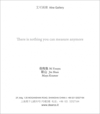 THERE IS NOTHING YOU CAN MEASURE ANYMORE (group) @ARTLINKART, exhibition poster