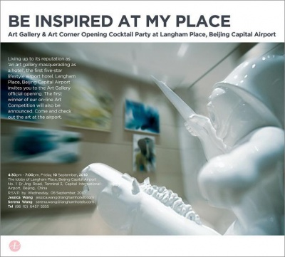 BE INSPIRED AT MY PLACE (群展) @ARTLINKART展览海报