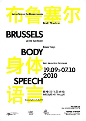 BRUSSELS BODY SPEECH (group) @ARTLINKART, exhibition poster