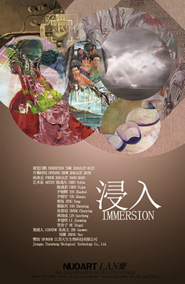 IMMERSION - PAINTING GROUP EXHIBITION (group) @ARTLINKART, exhibition poster