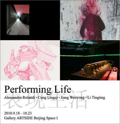 PERFORMING LIFE (group) @ARTLINKART, exhibition poster