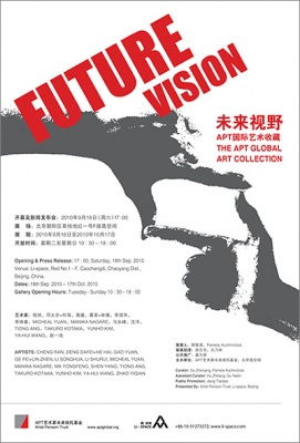 FUTURE VISION - THE APT GLOBAL ART COLLECTION (group) @ARTLINKART, exhibition poster