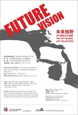 未来视野——APT国际艺术收藏 (群展) @ARTLINKART展览海报