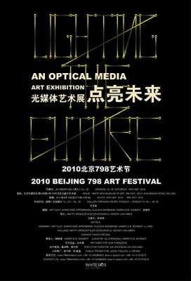 LIGHTING THE FUTURE - AN OPTICAL MEDIA ART EXHIBITION (group) @ARTLINKART, exhibition poster