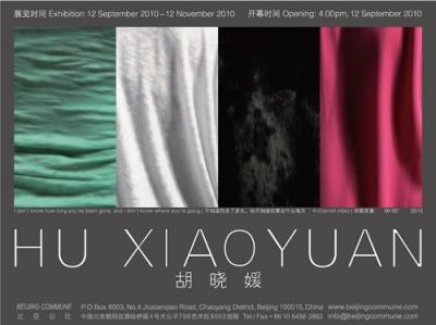 HU XIAOYUAN SOLO EXHIBITION (solo) @ARTLINKART, exhibition poster