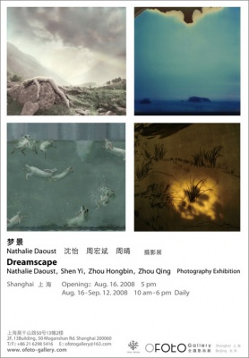 DREAMSCAPE - NATHALIE DAOUST, SHEN YI, ZHOU HONGBIN, ZHOU QING PHOTOGRAPHY EXHIBITION (group) @ARTLINKART, exhibition poster