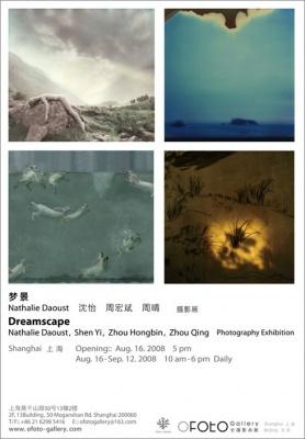 梦景——NATHALIE DAOUST,沈怡,周宏斌,周晴摄影展 (群展) @ARTLINKART展览海报