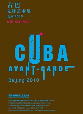 CUBA AVANT -GARDE - BEJING 2010 (group) @ARTLINKART, exhibition poster