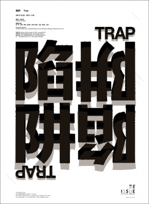 TRAP (group) @ARTLINKART, exhibition poster