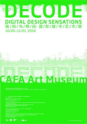 CODING AND DECODING - INTERNATIONAL DIGITAL ART EXHIBITION (group) @ARTLINKART, exhibition poster