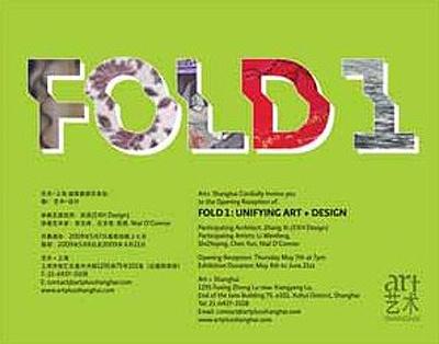 FOLD I: UNIFYING ART + DESIGN (group) @ARTLINKART, exhibition poster