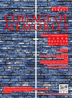 COLLAGE OF MEMORIES - KOREAN CONTEMPORARY ART (group) @ARTLINKART, exhibition poster