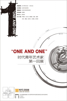 ONE AND ONE (group) @ARTLINKART, exhibition poster
