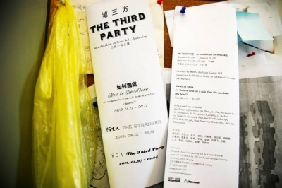 THE THIRD PARTY - AN EXHIBITION IN THREE ACTS - HOW TO BE ALONE (group) @ARTLINKART, exhibition poster