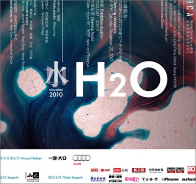 SHANSHUI 2010: H2O (group) @ARTLINKART, exhibition poster