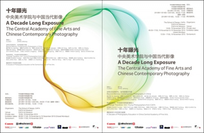 A DECADE LONG EXPOSURE - THE CENTRAL ACADEMY OF ARTS AND CHINESE CONTEMPORARY PHOTOGRAPHY (group) @ARTLINKART, exhibition poster