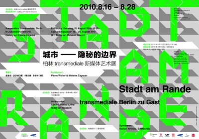 STADT AM RANDE - NEW MEDIA ARTS OF TRANSMEDIALE, BERLIN (group) @ARTLINKART, exhibition poster