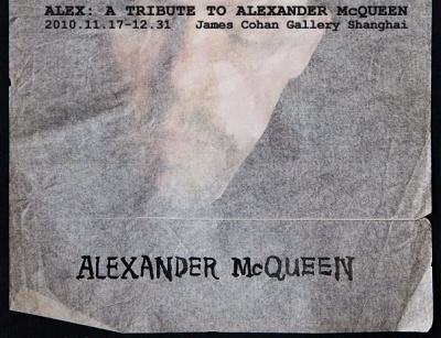 ALEX: A TRIBUTE TO ALEXANDER MCQUEEN (group) @ARTLINKART, exhibition poster