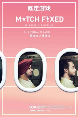 THUKRAL & TAGRA: MATCH FIXED (group) @ARTLINKART, exhibition poster