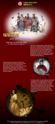 THE PROSPERITY ART EXHIBITION (group) @ARTLINKART, exhibition poster