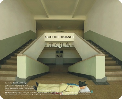 ABSOLUTE DISTANCE (group) @ARTLINKART, exhibition poster