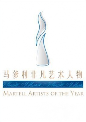 2008MARTELL ARTISTS OF THE YEAR (group) @ARTLINKART, exhibition poster