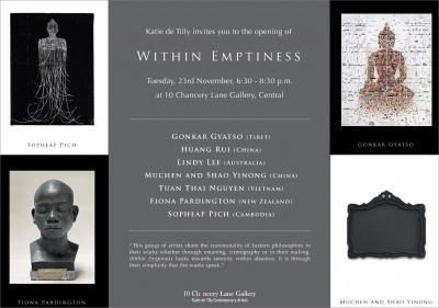 WITHIN EMPTINESS (group) @ARTLINKART, exhibition poster