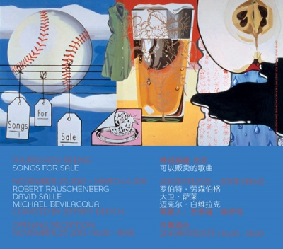 SONGS FOR SALE (group) @ARTLINKART, exhibition poster