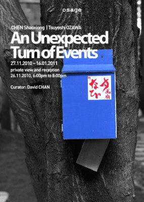 AN UNEXPECTED TURN OF EVENTS (group) @ARTLINKART, exhibition poster
