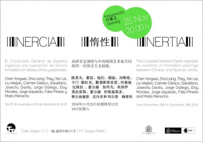 INERCIA (group) @ARTLINKART, exhibition poster
