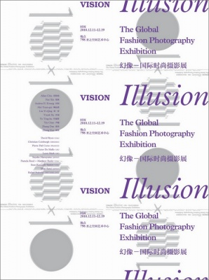 VISION ILLUSION 10X10—THE GLOBAL FASHION PHOTOGRAPHY EXHIBITION (group) @ARTLINKART, exhibition poster