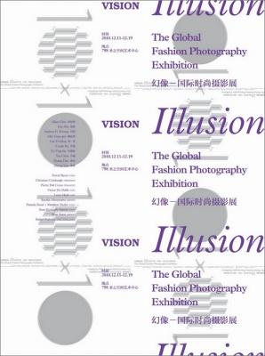 VISION•幻像——10×10国际时尚摄影展 (群展) @ARTLINKART展览海报