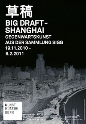 BIG DRAFT-SHANGHAI - CHINESE CONTEMPORARY ART FROM THE SIGG COLLECTION (group) @ARTLINKART, exhibition poster