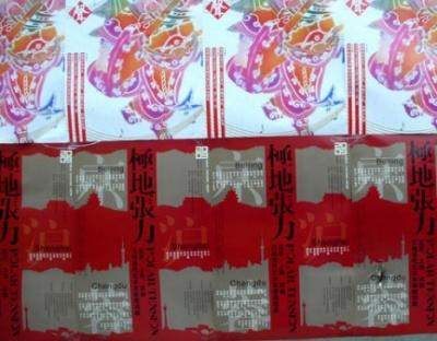 极地张力——京沪蓉当代艺术名家邀请展 (群展) @ARTLINKART展览海报