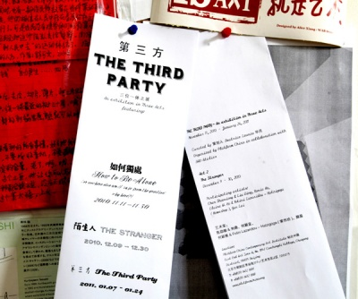 THE THIRD PARTY - AN EXHIBITION IN THREE ACTS - THE STRANGER (group) @ARTLINKART, exhibition poster