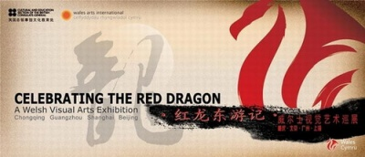 CELEBRATING THE RED DRAGON: A WELSH VISUAL ARTS EXHIBITION (group) @ARTLINKART, exhibition poster