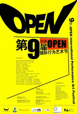 9TH OPEN INTERNATIONAL PERFORMANCE ART FESTIVAL (group) @ARTLINKART, exhibition poster