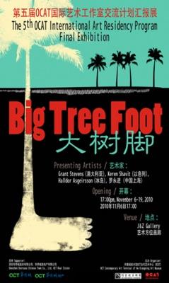 BIG TREE FOOT - THE 5TH INTERBATIONAL ART RESDENCY PROGRAM FINAL EXHIBITION (group) @ARTLINKART, exhibition poster