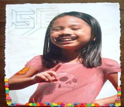 ASSUMPTION/PRESUMPTION——菲律宾年轻艺术家的联展 (群展) @ARTLINKART展览海报