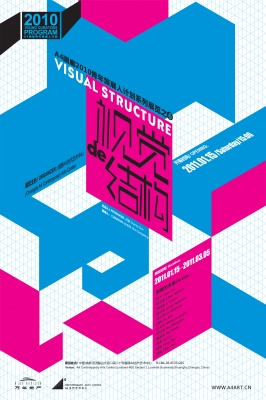 STRUCTURE OF VISION (group) @ARTLINKART, exhibition poster