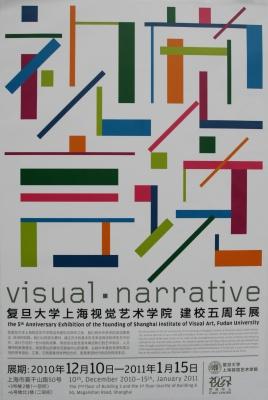 VISUAL NARRATIVE (group) @ARTLINKART, exhibition poster