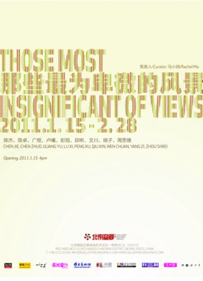 THOSE MOST INSIGNIFCANT OF VIEWS (group) @ARTLINKART, exhibition poster