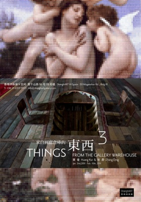 THINGS FROM THE GALLERY WAREHOUSE 3 , HUANG KUI & ZHANG DING (group) @ARTLINKART, exhibition poster
